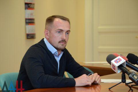 Итоги работы ГК «Аграрный Донбасс» в период с 16.10.2018 г. по 16.10.2019 г.