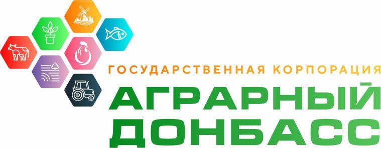 Уважаемые партнеры, ГК «Аграрный Донбасс» проводит квалификационный отбор потенциальных поставщиков товаров, работ и услуг.