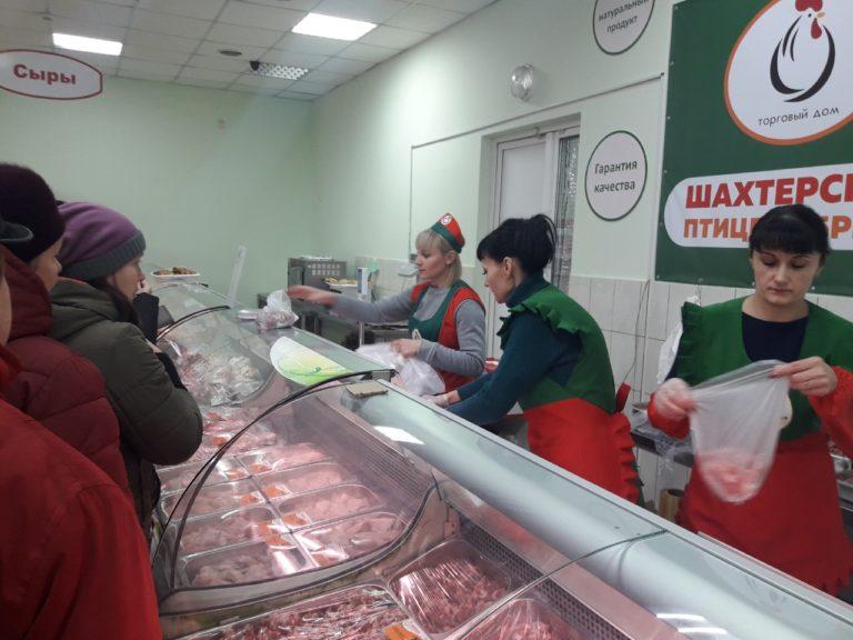 В Новоазовске открылся новый магазин Объединения «ТД «Шахтерская птицефабрика» (видео)
