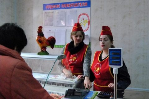 В г. Новоазовск откроется фирменный магазин Объединения «ТД «Шахтёрская птицефабрика»