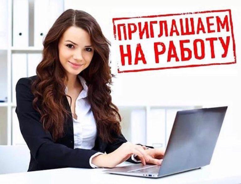 """В ГК """"Аграрный Донбасс"""" требуются: программист 1С, секретарь руководителя, юрисконсульт"""
