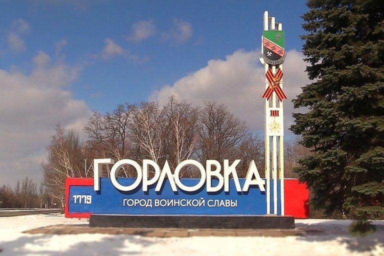 В Горловке откроется фирменный магазин Объединения «ТД «Шахтерская птицефабрика»