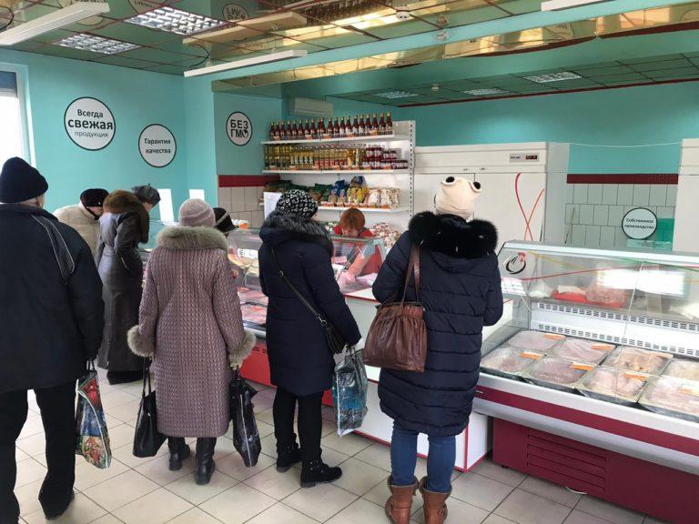 Обеспечение социальных цен в фирменных магазинах Объединения «ТД «Шахтёрская птицефабрика»