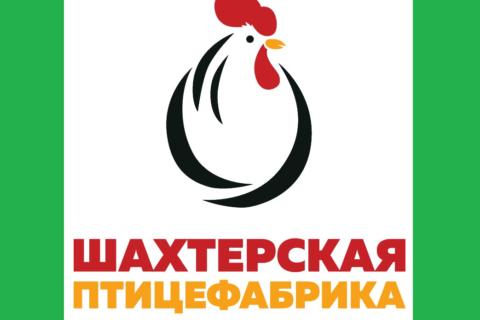 В Харцызске откроется торговая точка «ТД «Шахтёрская птицефабрика»