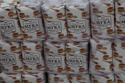 РП «Еленовский комбинат хлебопродуктов» реализует оптом муку высшего и первого сортов