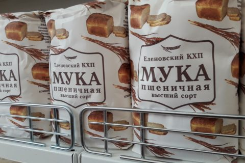 РП «Еленовский комбинат хлебопродуктов» готово ежемесячно экспортировать порядка 1 000 тонн муки (видео)