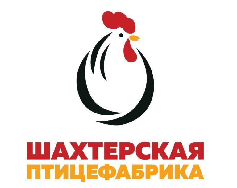 Производство ГП «Шахтёрская птицефабрика» соответствует требованиям законодательства в сфере охраны окружающей среды. Проблемы с хранением отходов устраняются