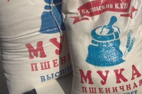 ГК «Аграрный Донбасс» в полном объёме выполняет свои обязательства перед пайщиками (фото)