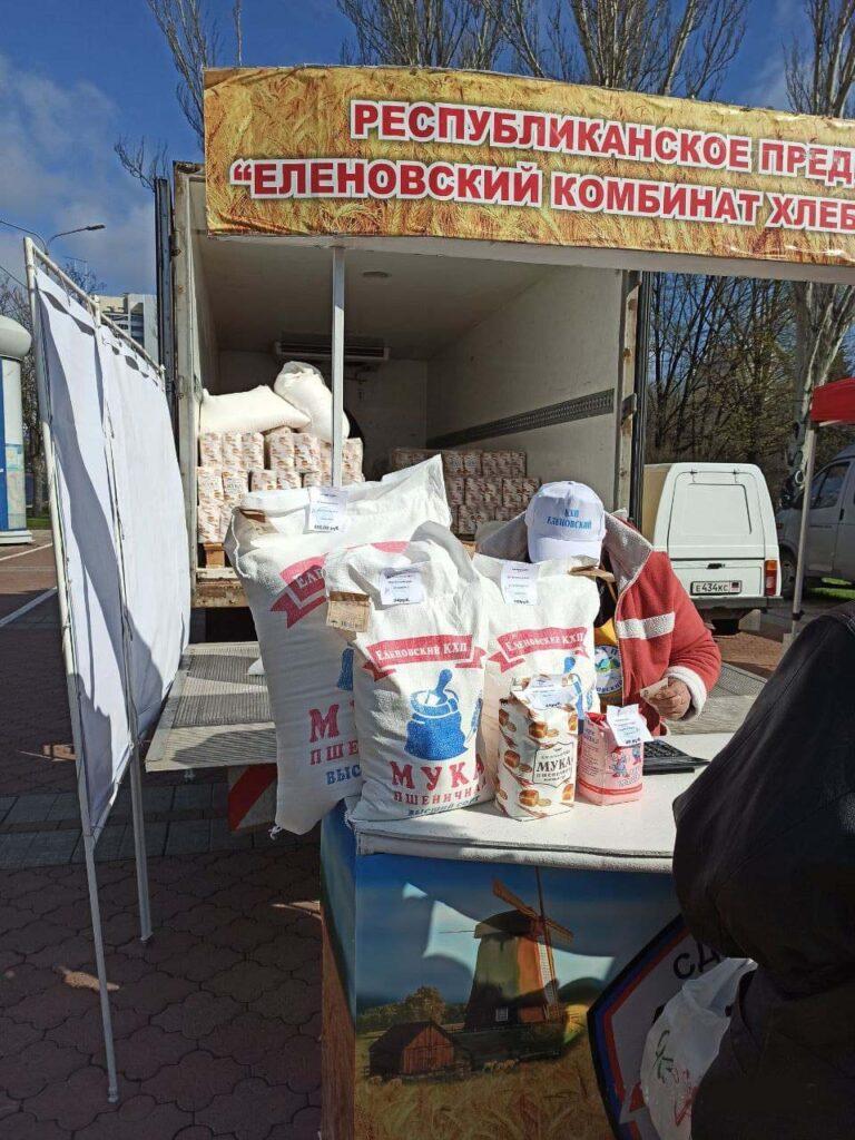 РП «Еленовский КХП» приняло участие в предпасхальной ярмарке (фото)