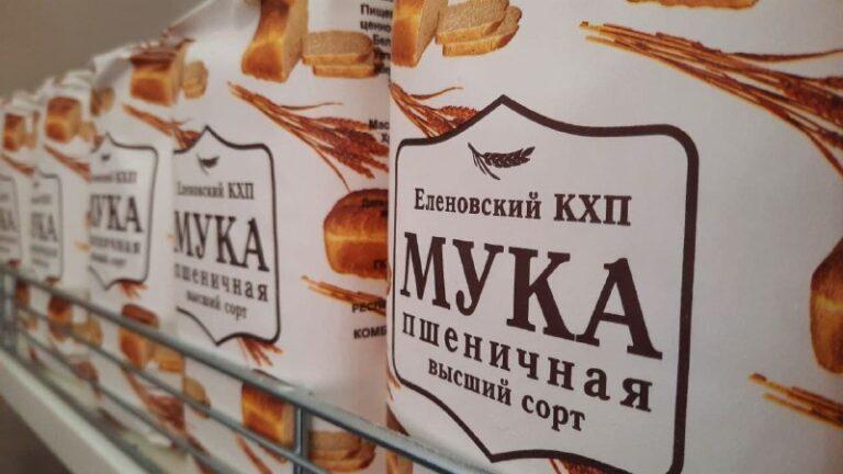 Продукция Филиала «Еленовский комбинат хлебопродуктов» будет представлена на продовольственной ярмарке